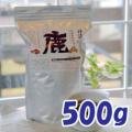 Fresh Factory 丹波産鹿肉使用ドライフ...